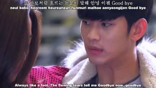 Video [Thai Sub] Hyorin SISTAR - Hello Goodbye OST You Who Came From The Stars download MP3, 3GP, MP4, WEBM, AVI, FLV April 2018