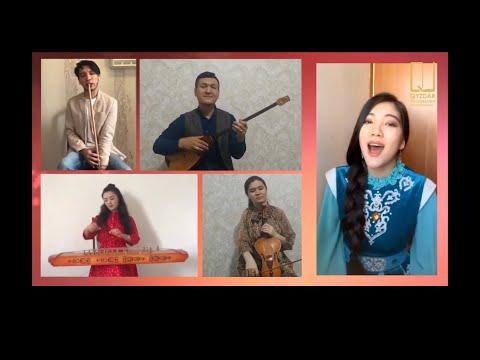 "Anayurt Marşı.Ethno Fusion Ensemble ""Ular"" \u0026 Aktoty Tuleugali \u0026 Türk Halk Müsiği Topluluğu"
