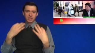 Совет Европы: К трагедии в Одессе причастна украинская милиция(, 2015-11-10T20:59:42.000Z)