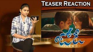 Jodi Teaser REACTION Aadi Shraddha Srinath Phani Kalyan Viswanath Arigela i5 Network