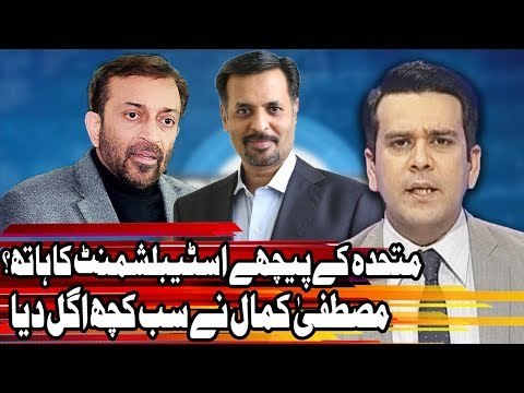 Center Stage With Rehman Azhar - 11 November 2017 - Express News