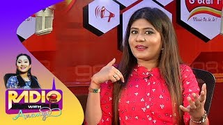 Radio Time with Ananya | Candid Talk with Singer Lipsa | Celeb Chat Show | Tarang Music