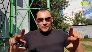 Стоп Наливайкам