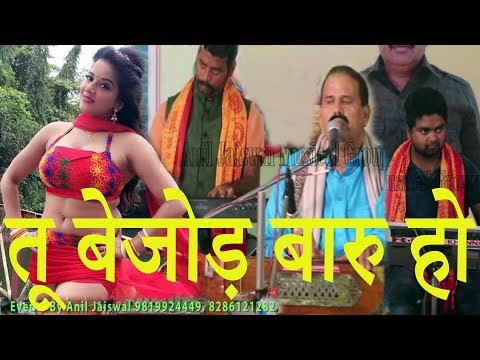 तोहार जोड़ नइखे केहू Bharat Sharma Vyas Super Hit Bhojpuri Lokgeet, Full HD Video Song