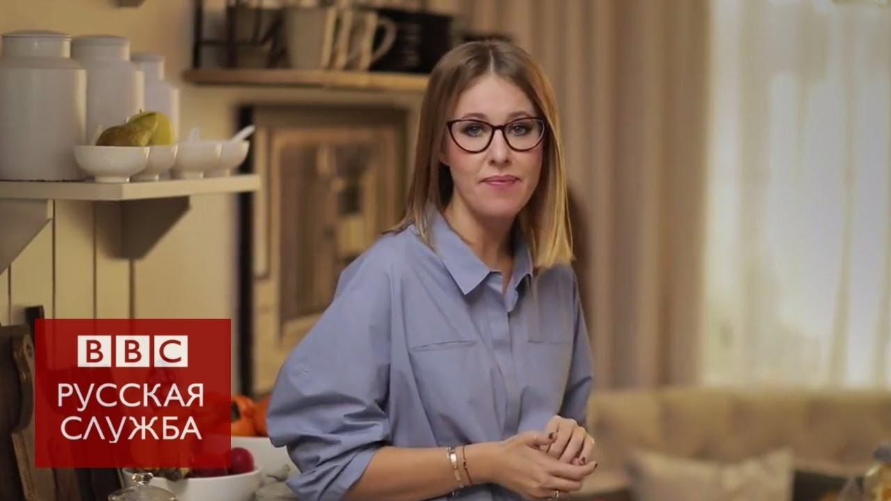 Ксения Собчак публично ответила на критику Алексея