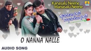 "Kanasalu Neene Manasalu Neene   ""O Nanna Nalle"" Audio Song   Vineeth, Swarna"