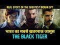 RAW (2019) - Real Story of Romeo Akbar Walter | John Abraham, Mouni Roy | RAW Agent Ravindra Kaushik