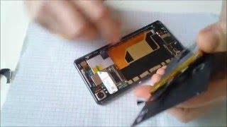 sony z3 battery removed