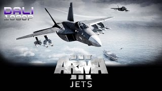 ARMA 3 Jets DLC PC Gameplay 1080p 60fps