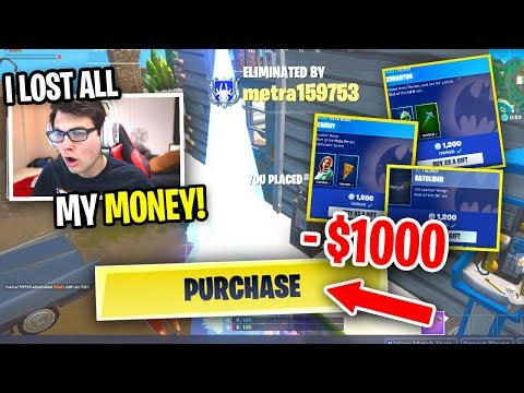 Every Death I BUY SOMETHING In The ITEM SHOP In Fortnite... (so Much Money)