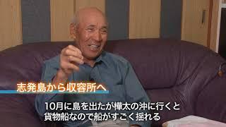 木村 芳勝 氏(イメージ画像)