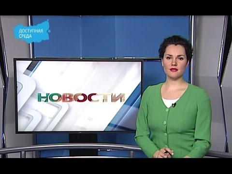 Видео Реорганизация ооо в ао 2016 пошаговая инструкция