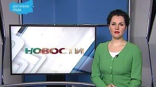 видео газовый котел bosch 4000