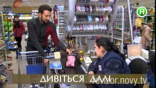 видео Ревизорро с Еленой Летучей все выпуски 5 сезона 2016 в хорошем качестве бесплатно