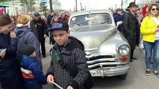 Ретро автомобили на выставке у Драмтеатра 9.05.18 Омск