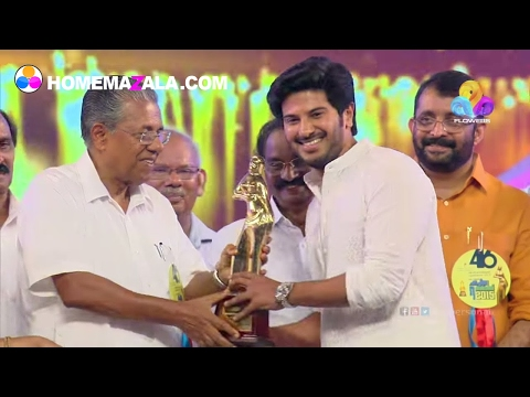 Kerala State Film Awards | Part 01