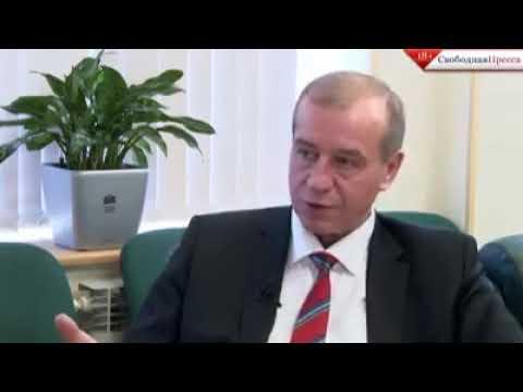 """Отрывок интервью губернатора Иркутской области """"Свободной прессе"""""""