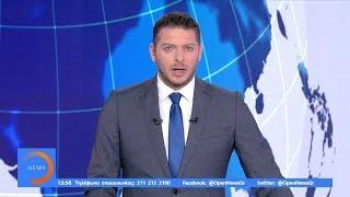 Μεσημεριανό Δελτίο 3/7/2019 | OPEN TV