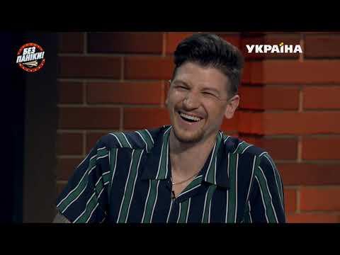 Канал Украина: Актуальные новости от зрителей программы | Без паники