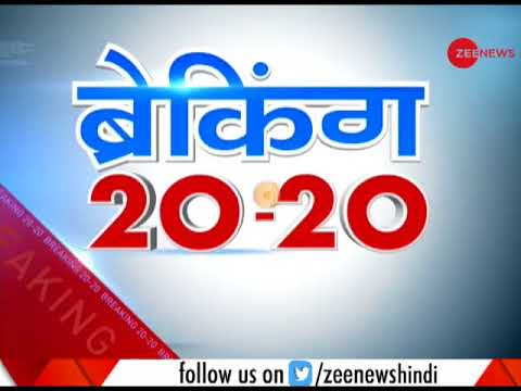 Download Youtube: Breaking 20-20: Election commission resumes the counting of votes