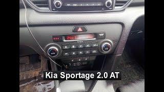 kia Sportage: как работает система климат контроля