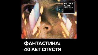 Как сбылись фантазии из научно-фантастических фильмов 70-х