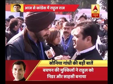 राहुल गांधी के कांग्रेस अध्यक्ष बनने पर जानिए क्या बोले नवजोत सिंह सिद्धू ? | ABP News Hindi