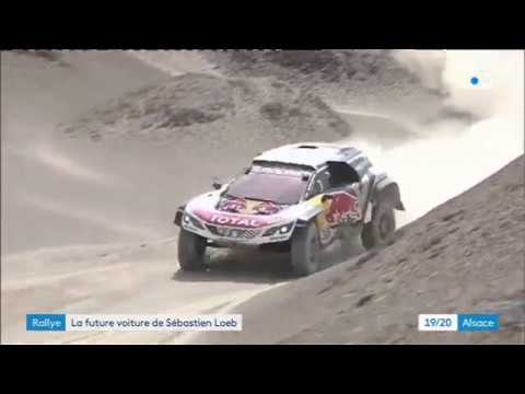 la future voiture de s bastien loeb pour le dakar 2019 youtube. Black Bedroom Furniture Sets. Home Design Ideas