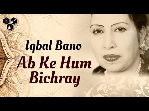 Ab Kay Hum Bichray   Iqbal Bano   Latest Ghazal