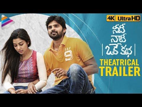 Needi Naadi Oke Katha Trailer | Sree Vishnu | Satna Titus | Nara Rohit | #NNOK | Telugu FilmNagar thumbnail