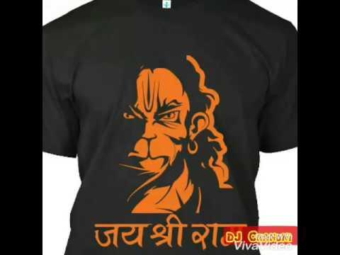 Har ghar bhagwa chayega 🚩 हर घर भगवा छायेगा 🚩 राम राज्य फिर आयेगा DJ Chandni Sound Phusro