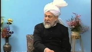 Urdu Tarjamatul Quran Class #116, Surah Hud v. 1-25, Islam Ahmadiyyat