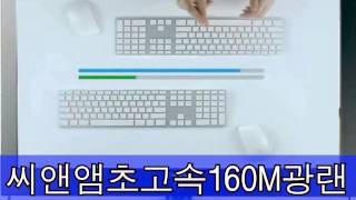 노원케이블, 노원구 씨엔엠, cnm, 노원인터넷인터넷 …