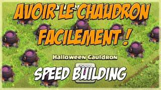 Avoir le CHAUDRON bien placé FACILEMENT ?!   Clash of Clans SPEED-BUILDING HDV9-8