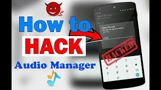 How to unlock audio manager without password || TECHDAX