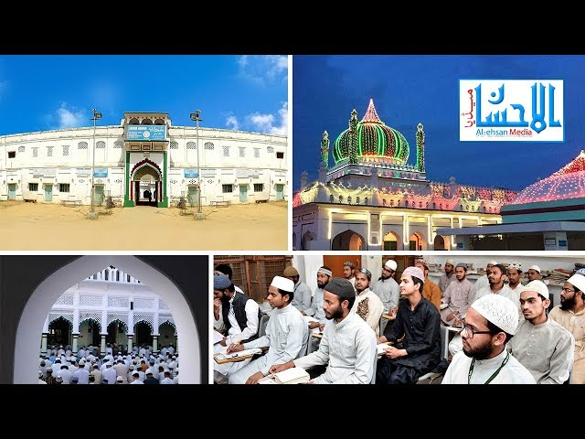 Daiye Islam Sheikh Abu Saeed Ki Khidmaat   Zishan Ahmad Misbahi