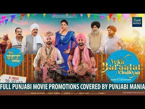 Starcast Interviews of Vekh Baraatan Challiyan on Punjabi Mania   Binnu Dhillon, Kavita Kaushik