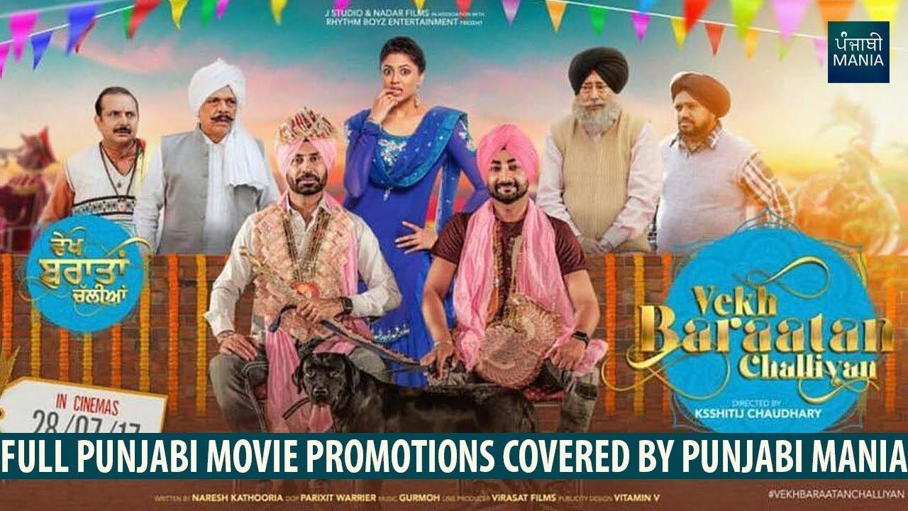 Starcast Interviews Of Vekh Baraatan Challiyan On Punjabi Mania Binnu Dhillon Kavita Kaushik