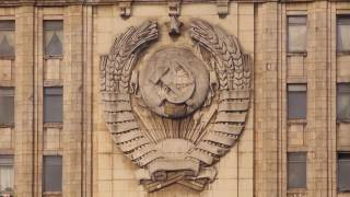 CIA vs. KGB: Battleground Berlin - Trailer