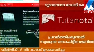 ISIS: Accuses send e-mail via Tutanota, says NIA| Manorama News