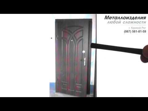 Входные металлические двери: МДФ, утепленная дверь (Кривой Рог)