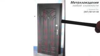 Входные металлические двери: МДФ, утепленная дверь (Кривой Рог)(Звоните, если Вам нужны входные металлические утепленные двери из МДФ в Кривом Роге: (067) 561-81-59 (подробнее..., 2015-07-01T16:08:28.000Z)
