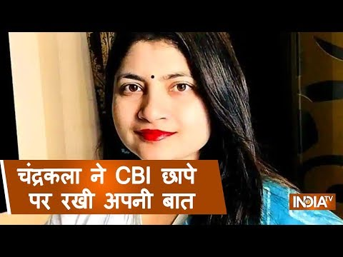 Corruption-accused IAS Officer Chandrakala Writes Poem After CBI Raid