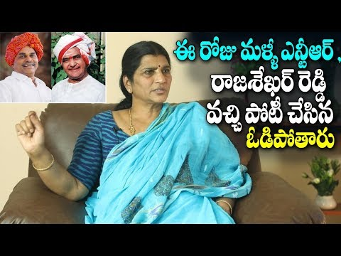 Lakshmi Parvathi Shocking Comments On NTR and YS Rajasekhara Reddy | Exclusive Interview |i5 Network