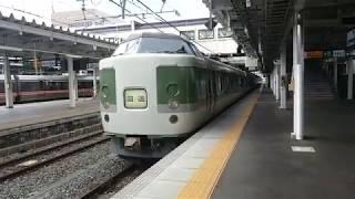 夜行列車の営業運行を終え車内真っ暗で戻って来た、189系N102編成。(警笛有り)