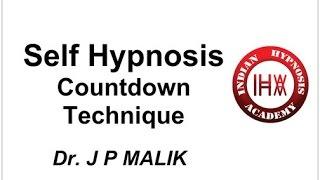 Self Hypnosis: Countdown Technique (Hindi)