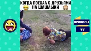 ПРИКОЛЫ АВГУСТ 2018 смешное видео ржака #6