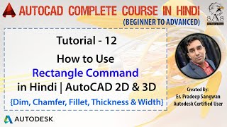 Autocad 2016 - Tutorial for Beginners : 12. How to draw a Rectangle (with Dimension)