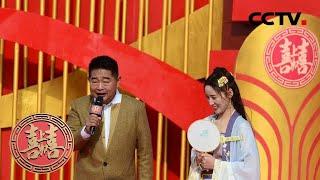 《喜上加喜》 20201218 河南省淅川县  CCTV综艺 - YouTube