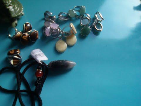 НОВОЕ ПОСТУПЛЕНИЕ комплектов украшений с натуральными камнями.